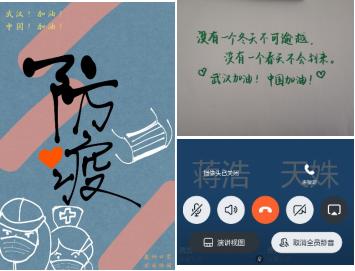 """学习雷锋宣传绘画海报_""""青春战疫,共克时艰""""线上主题团日活动纪实"""